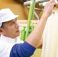 勇製麺 有限会社小西勇製麺所